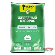 Купорос железный Фаско 200г фото