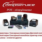 POS-оборудования фото