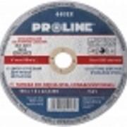 Диск отрезной по металлу. 125х1,2х22 PROLINE 44012 фото