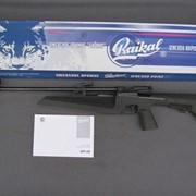 Воздушка пневматическая винтовка baikal MP-60М (Иж-60) фото