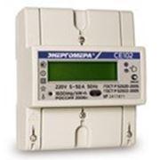 Счетчик электрической энергии СЕ 102 R5 145 ОК фото