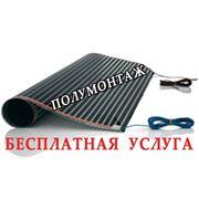 Инфракрасный теплый пол Rexva Luchi. Монтаж. фото