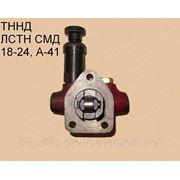 ТННД ЛСТН СМД-18, А-41, ДТ-75 фото