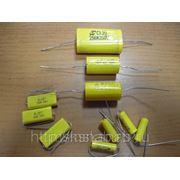 Пленочный аксиальный конденсатор CL-20 (50mkf; 250v ±10%) - Аналог К73-11. фото