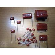 Металло-пленочные конденсаторы К73-17 0,047 mkf - 63v (±5%) фото
