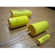 Пленочный аксиальный конденсатор CL-20 (1mkf; 630v ±10%) - Аналог К73-11. фото