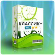 """Интернет-магазин на 500 товаров и услуг """"КЛАССИК+"""" с контекстной рекламой в Google и Yandex фото"""