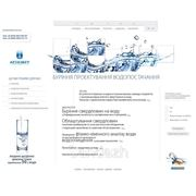 Дизайн сайтов. Продвижение сайтов (SEO). Раскрутка, оптимизация сайтов. Вывод в ТОП 10 Google фото