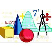 Выполняю контрольные работы по математике фото