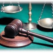 Помощь юридическим лицам фото
