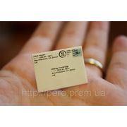 Печать на конвертах С4 (229х324) фото
