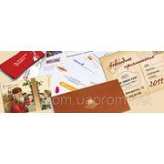 Фирменные конверты с логотипом фото