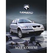 Продажа автомобилей Samand (Саманд) фото
