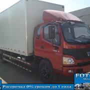 Изотермические фургоны и Рефрежираторы Foton 10 тонн. фото