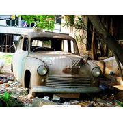 Определение стоимости восстановительного ремонта автомобиля Кременчуг фото