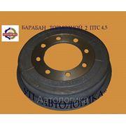 Тормозной барабан прицепов 2 ПТС 4,5 и 2 ПТС-5 фото