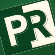 Корпоративный PR, консультации профессиональные фото