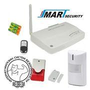 GSM сигнализация SMART-SECURITY SS GSM-350 фото