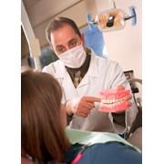 Стоматологическое обследование фото