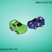 Машины детские МАК-9 фото