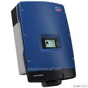 Инвертор SMA Sunny TriPower 8000TL-20 фото
