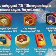 Сыр твердый Монастырский 45% ТМ Мелодия вкуса фото