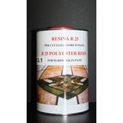 Резинатура для мрамора RESINA R-25 (пр-во ILPA ADSV, Италия) фото