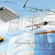 Трудоустройство в ОАЭ инженером и сметчиком фото