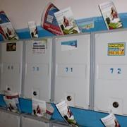 Почтовые услуги в РТ фото