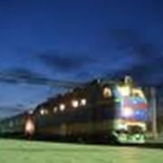 Железнодорожные перевозки страны Балтии. фото