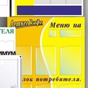 Изготовление информационных стендов фото