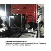 Гидравлика на бензовозтягачманипуляторлесовоз- гидрофикация грузового авто установка гидравлического оборудования на спецтехнику. фото