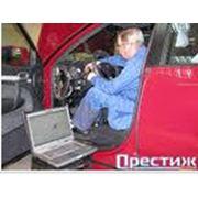 Подбор и установка охранных комплексов для автомобилей фото