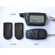 Установка автосигнализаций повышенной безопасности фото