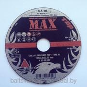 Круг отрезной 125x2.5x22.2 A30-36R TOP, GF MAX, Италия фото