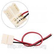 Соединительный кабель+коннектор пластиковый 8mm NEW 2pin фото