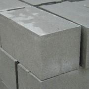 Бетон в архангельске купить бетон чалтырь