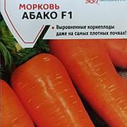 Морковь АбакоF1 фото