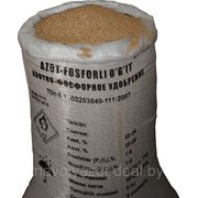 Азотно-фосфорное удобрение фото