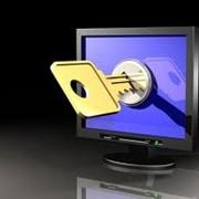 Услуги по созданию и поддержке систем информационной безопасности (ИБ) фото