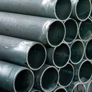 Газопроводные трубы