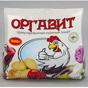 Оргавит куриный 600гр фото
