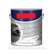 Акриловая краска для бетонных полов (серый) фото