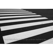 Краска разметочная АК - 511 фото