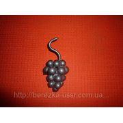 Кованая грона виноградная средняя фото