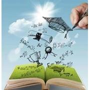 """Второе высшее образование """"Менеджер европейских проектов в финансовой перспективе ЕС 2014 -2020"""" фото"""