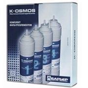 Комплект фильтроэлементов сменных к водоочистителю K-OSMOS 10135 фото