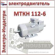 Крановый электродвигатель МТКН 112-6 фото