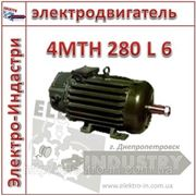 Крановый электродвигатель 4MTН 280 L 6 фото