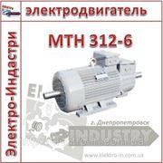 Крановый электродвигатель МТН 312-6 фото